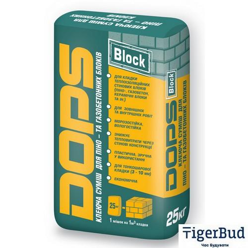 Клей для газоблока Dops Block