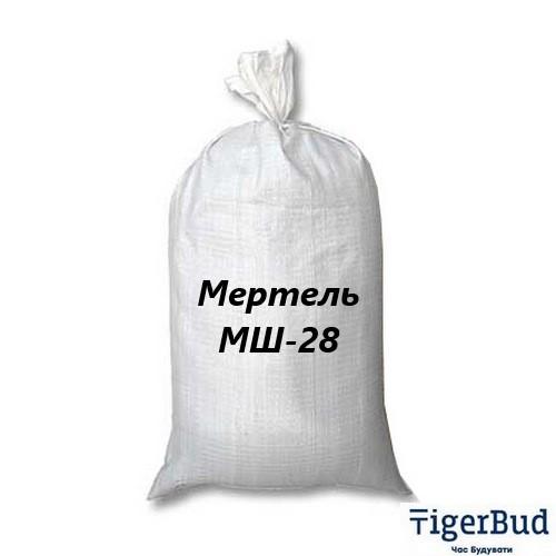 Мертель шамотный МШ-28