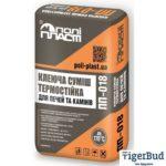 Клей термостойкий для печей и каминов Полипласт ПП-018