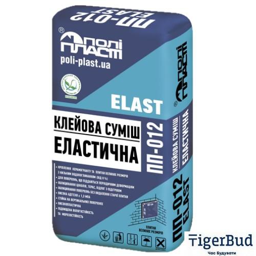 Клей эластичный Полипласт ПП-12 Elast