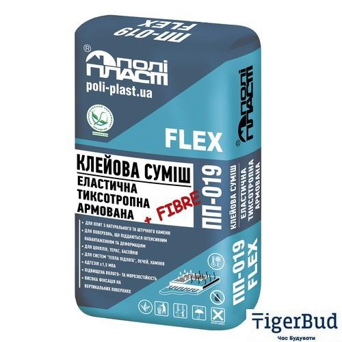 Клей еластичний тиксотропний Поліпласт ПП-019 Flex