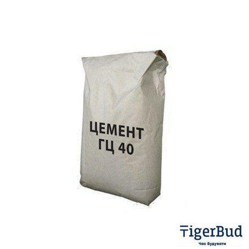 Глиноземистий цемент ГЦ-40